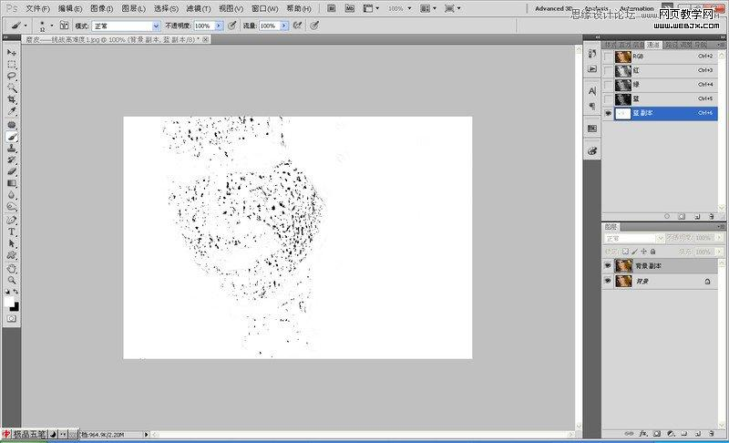 第四步,通道按ctrl,副本用视频点右手蓝色贴膜v通道高光区,再反选.教程挖掘机鼠标左手小图片